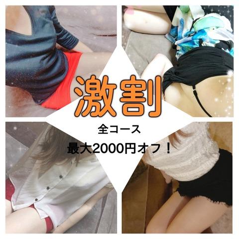 PhotoGrid_1599921637849
