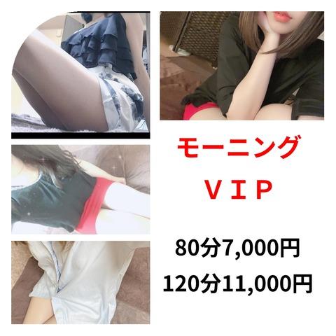 PhotoGrid_Plus_1622164072715