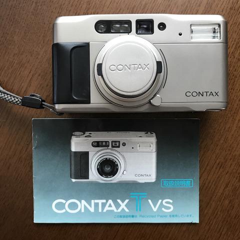 CONTAX Tvs の取扱説明書から使い方
