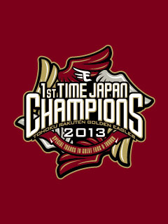 rakuten_champion