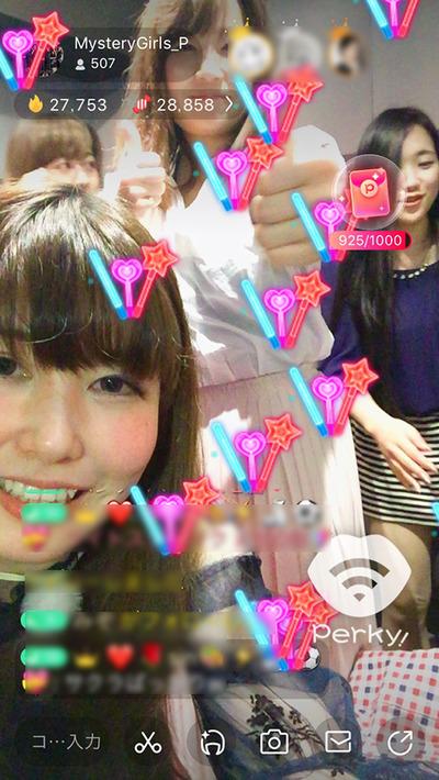 IMG_0049_s