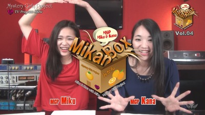 mikan_04