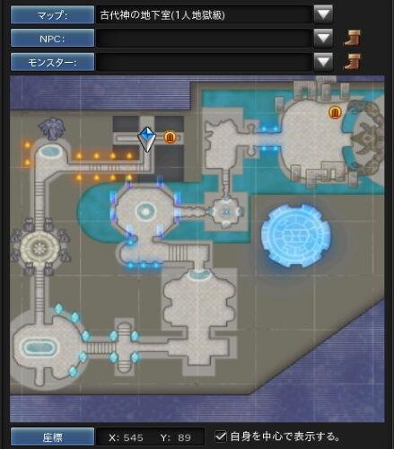古代神の地下室MAP