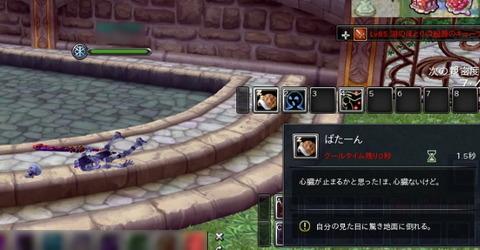 変身_魔剣のネックレス2