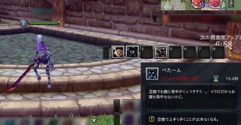 変身_魔剣のネックレス3