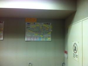 6groupmap