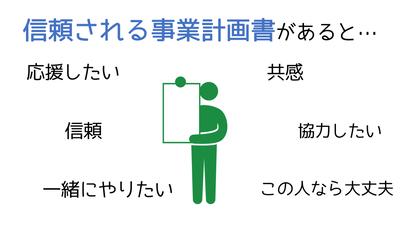 20151017_女若シ講座2