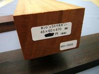 GEDC1266-002