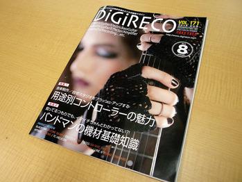GEDC0035-002