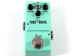 Tube_Drive