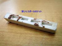 GEDC0196-003