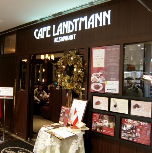 CAFE LANDTMANN(カフェ ラントマン)