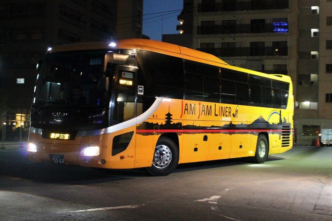ジャムジャムエクスプレス 5064 : myu_skyのバス撮影記録Part2