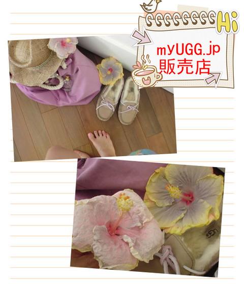ugg-moccasin-030