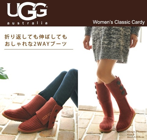 ugg-cardy-5819-boots-1