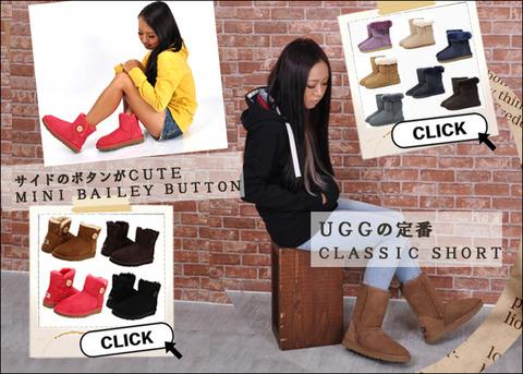 custom_ugg1