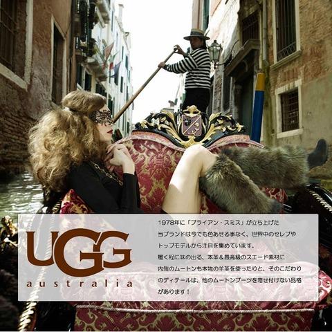 ugg_brand