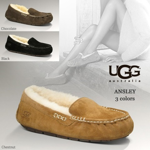 ansley-3cplors