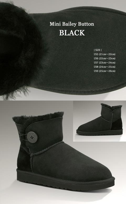 minibb-black-01