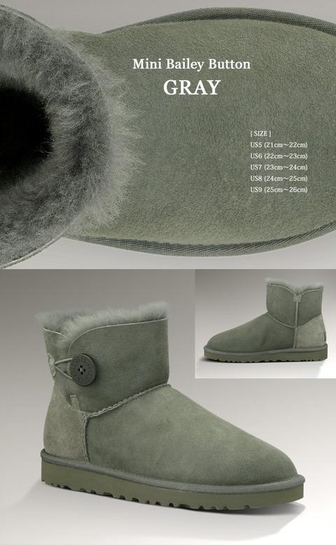 minibb-gray-01