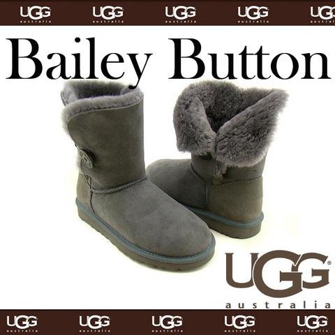 beiley-glay600