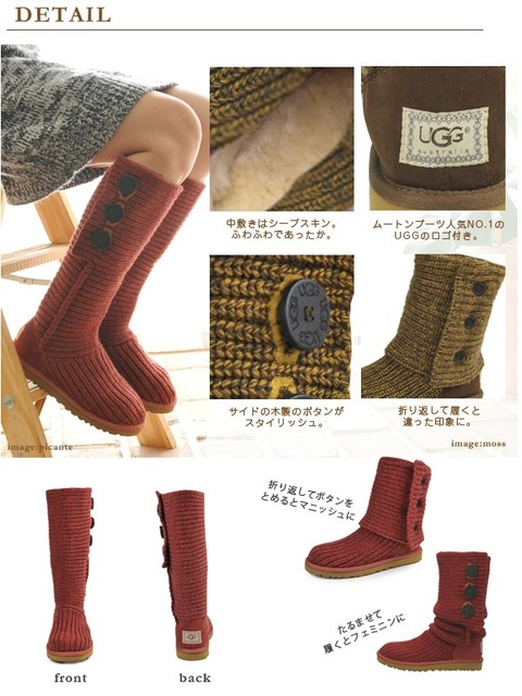 ugg-cardy-5819-boots