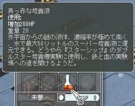 cap0451