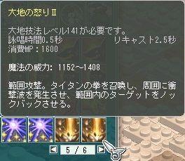 cap0011