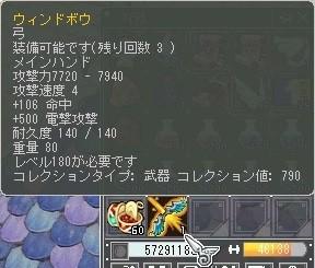 cap0283