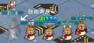 cap0458