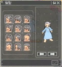 9月5日性別チェンジャー2