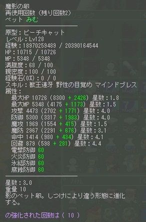 魔影3融10強128