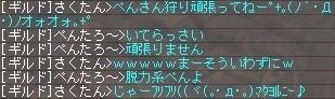 10月30日脱力系ぺん