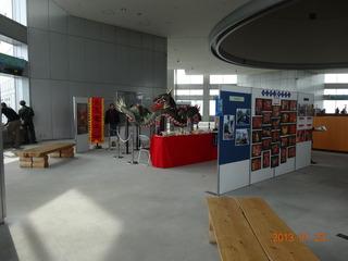 東京都庁03