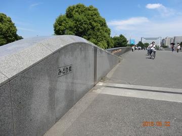 昭和記念公園05