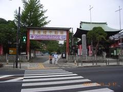 高幡不動尊2010061101