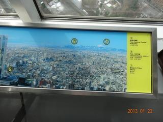 東京都庁02