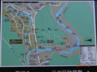 香嵐渓02