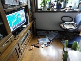 地震2011031102
