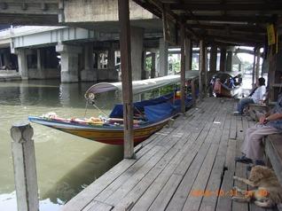 プラカノン運河02