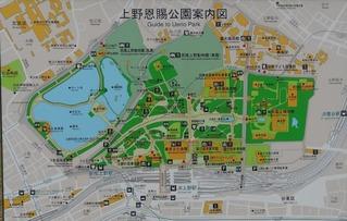 上野恩賜公園01