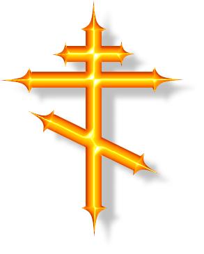 Cruz_ortodoxa