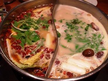 火鍋(大鍋) - 小肥鍋