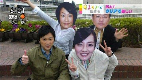 【NHK名古屋】小山径アナを語ろう2【ナビゲーション】->画像>106枚