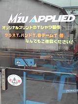 mzuapplied(右