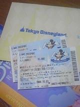 TDLチケット
