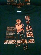 昭和元禄 格闘