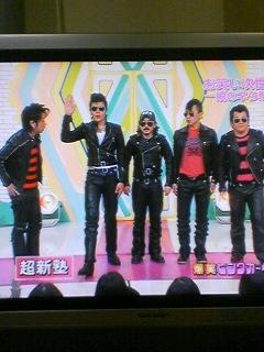M&Jブログ:超新塾 - livedoor Bl...