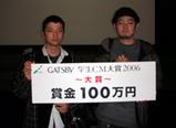GATSBY_03