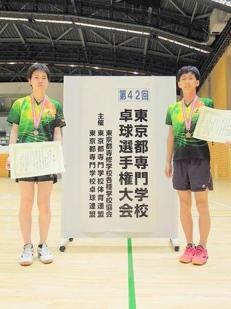 H30_第42回東京都専門学校卓球選手権大会の男子ダブルス3位